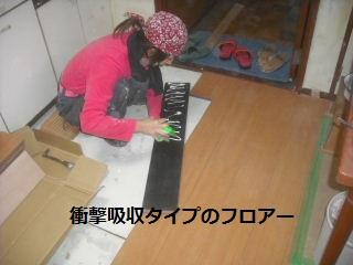 f0031037_19554185.jpg