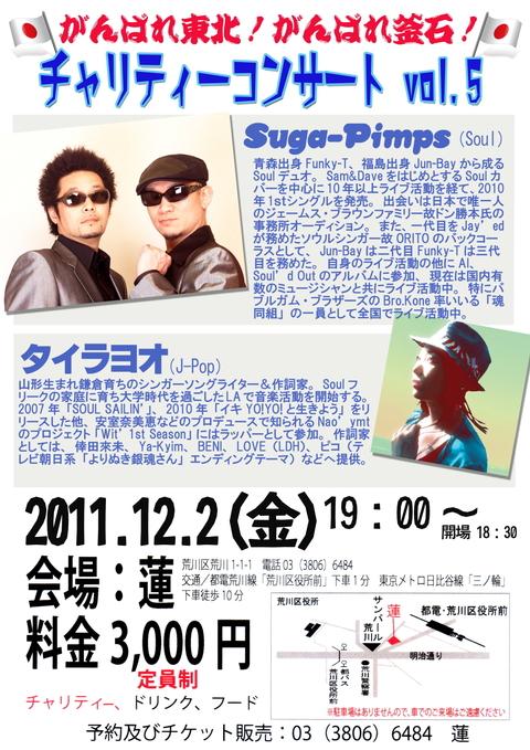ライブのお知らせ_e0133246_20123777.jpg