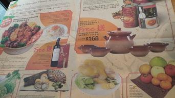 香港のお正月の贈り物_a0098948_15345653.jpg