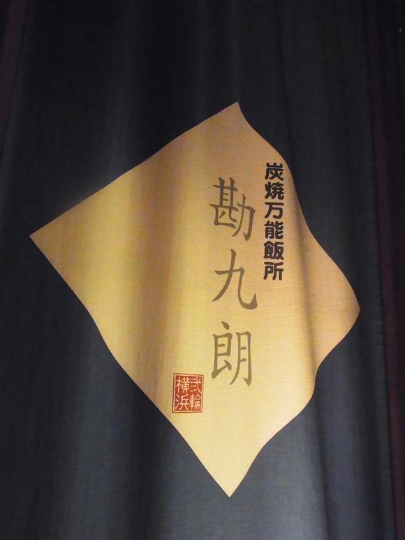 東京旅行 その②_a0234454_1715430.jpg