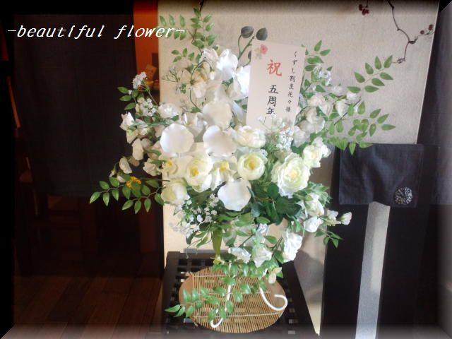 素敵な贈り物_e0230154_1372268.jpg