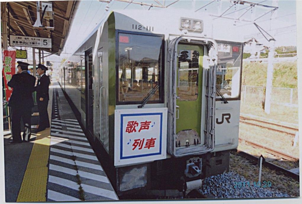 歌声列車続報_d0101556_214434100.jpg