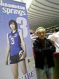 パンダ ワールドカップバレーボール 日本女子最終戦の会場 国立代々木第一体育館へ到着_b0096957_1758630.jpg