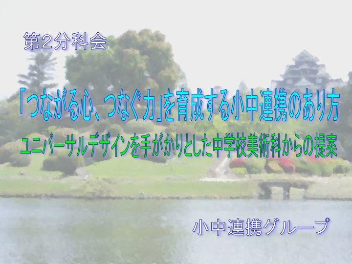 c0216558_18243145.jpg