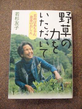 中村文夫さんのご飯炊き土鍋_b0153663_14435159.jpg