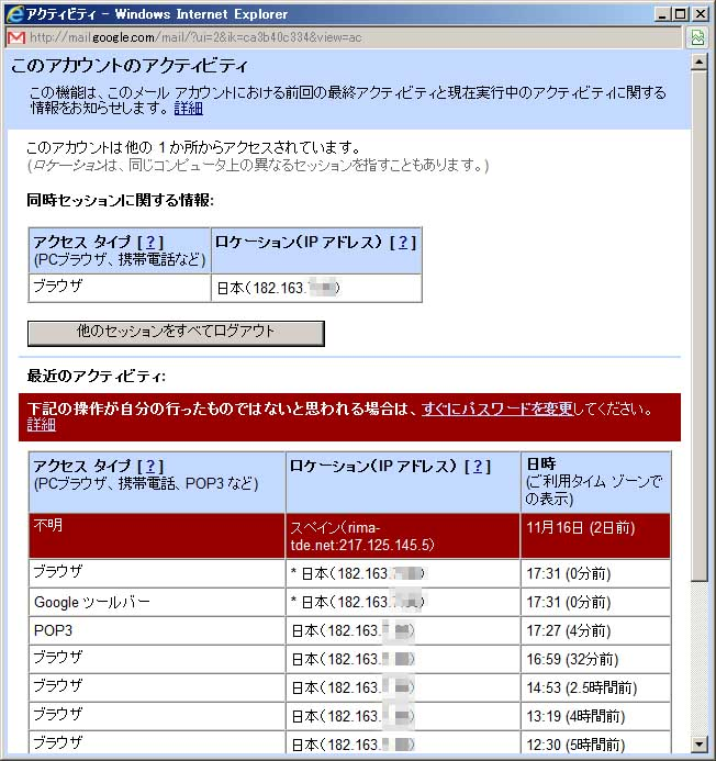 b0048466_18115034.jpg