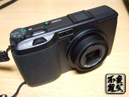 DSCF1545.jpg
