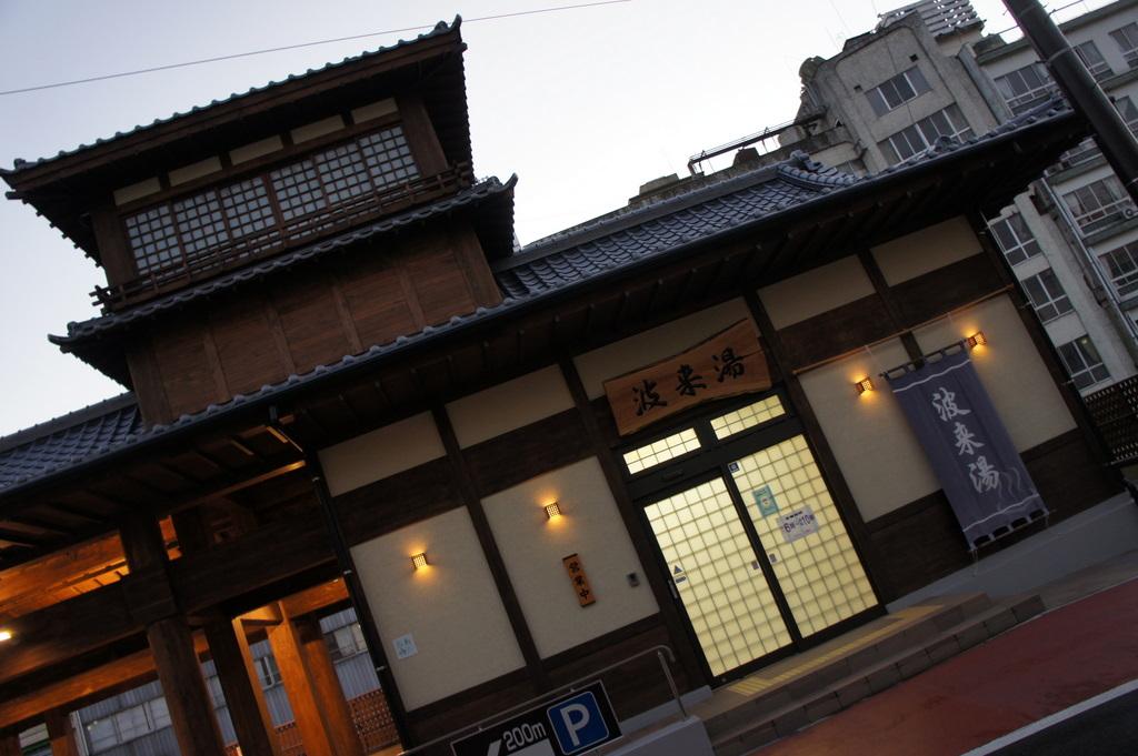 福島、締めくくり。_c0180686_1011549.jpg