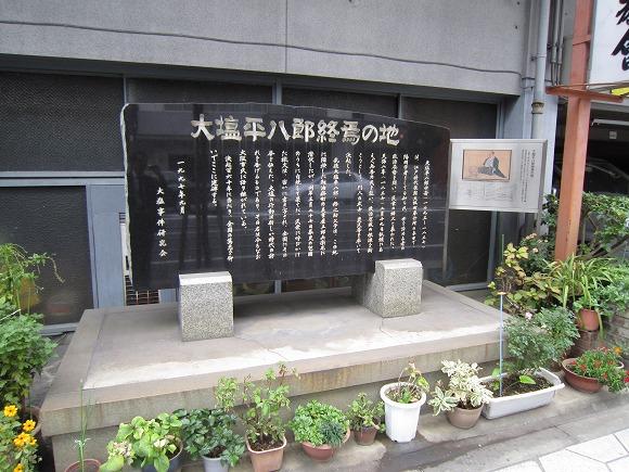 パークホテル臨海 / ランチバイキング840円!_e0209787_12581343.jpg