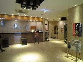 パークホテル臨海 / ランチバイキング840円!_e0209787_132553.jpg