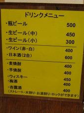 パークホテル臨海 / ランチバイキング840円!_e0209787_1445284.jpg