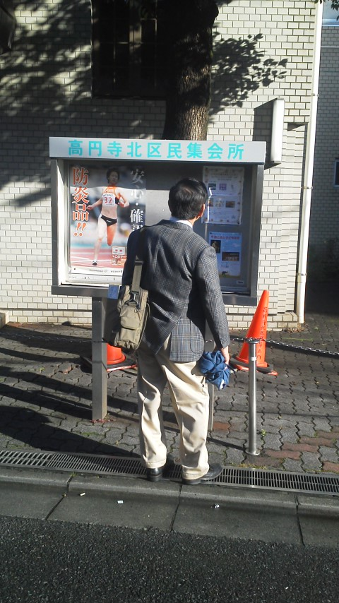「MY FIRST KOKESHI!~はじめての伝統こけし~    in 高円寺フェス2011」 2011・11・12_b0209890_18114543.jpg