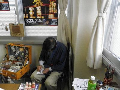 「MY FIRST KOKESHI!~はじめての伝統こけし~    in 高円寺フェス2011」 2011・11・12_b0209890_18342537.jpg