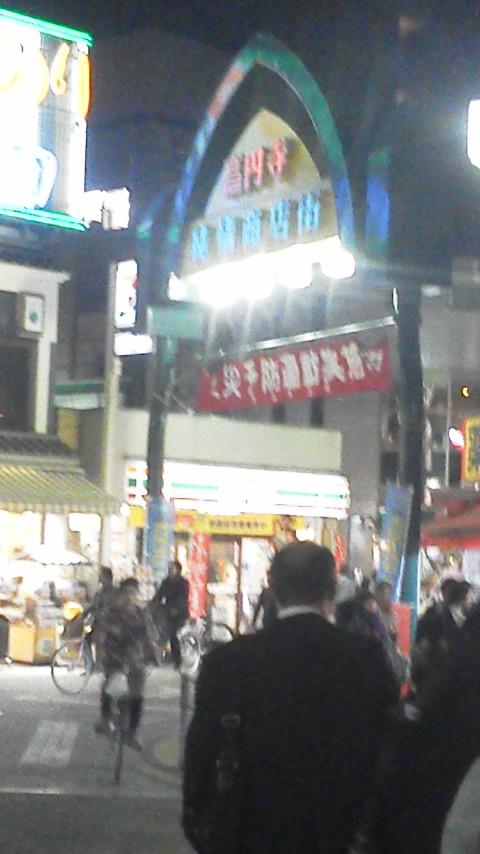 「MY FIRST KOKESHI!~はじめての伝統こけし~    in 高円寺フェス2011」 2011・11・12_b0209890_18555798.jpg
