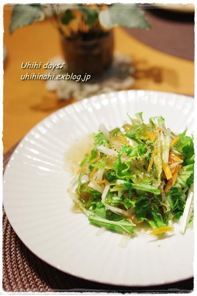 水菜と大根のパリパリサラダ_f0179404_16233356.jpg