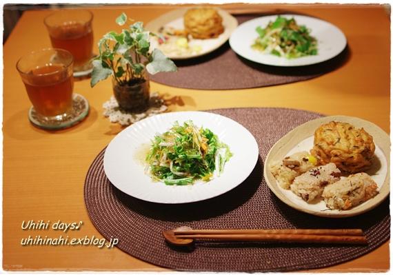 水菜と大根のパリパリサラダ_f0179404_162455.jpg