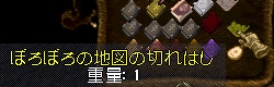 d0052808_1540969.jpg