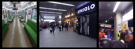 11月初東京行—樂器展篇_d0187917_124599.jpg