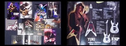 11月初東京行—樂器展篇_d0187917_21141848.jpg