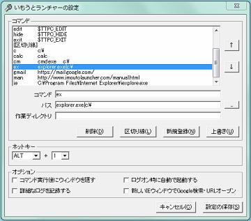 f0066322_11502619.jpg