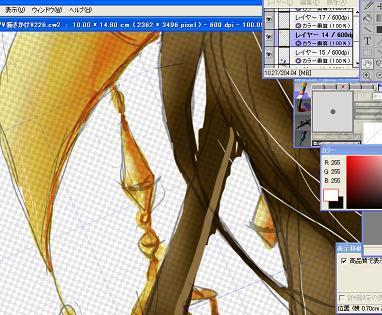 f0202427_20132580.jpg
