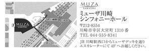 茂呂明子先生 グラスリッツェン教室作品展@川崎_d0239135_10334456.jpg