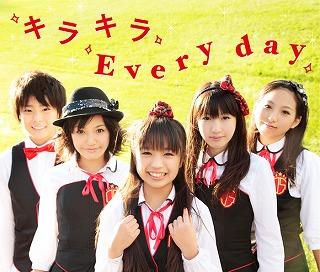 Dream5「東京ドリちゃんねる」内にてレポートすることが決定_e0025035_11153693.jpg