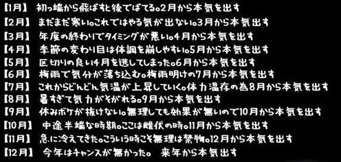 f0056935_14495550.jpg