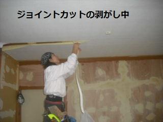 f0031037_1834222.jpg