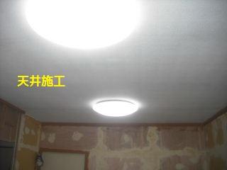 f0031037_18342990.jpg