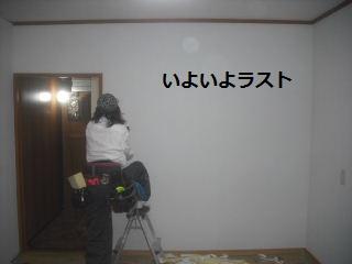 f0031037_1834481.jpg