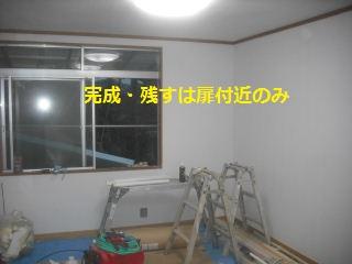 f0031037_1835145.jpg