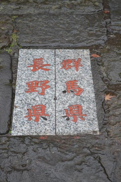 熊野皇大神社_e0228938_22502375.jpg