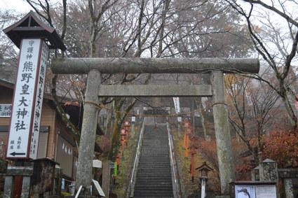 熊野皇大神社_e0228938_2251694.jpg