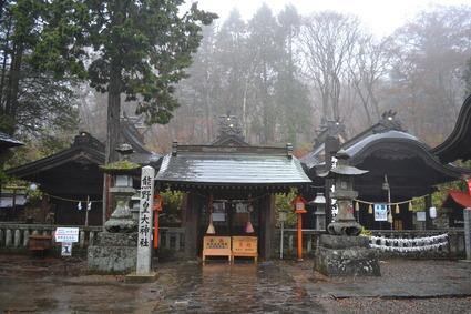 熊野皇大神社_e0228938_2253757.jpg