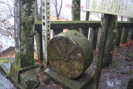 熊野皇大神社_e0228938_22581229.jpg