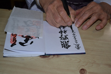 熊野皇大神社_e0228938_2314848.jpg