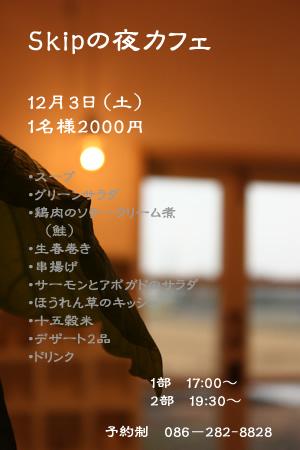 f0234239_1651433.jpg
