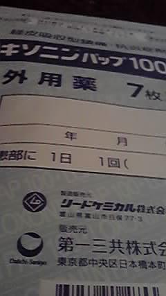 マヌケナアタシ_b0132442_23155838.jpg
