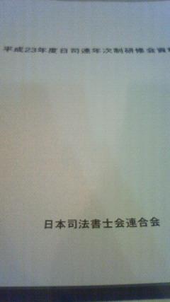 b0181744_16451289.jpg