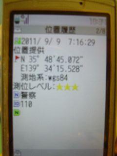 b0017147_3324688.jpg
