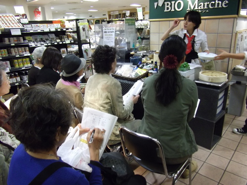 ビオ・マルシェ大宮高島屋店 in Bio kitchen♪ _b0241353_1448954.jpg