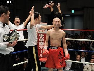 三田村拓也選手、日本ミニマム級...