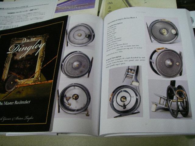 凄い書籍を手に入れてしまったのでした。_e0029256_20492724.jpg
