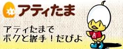 f0157657_16133589.jpg
