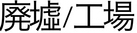 c0119160_2161874.jpg