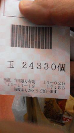 a0007462_2015752.jpg