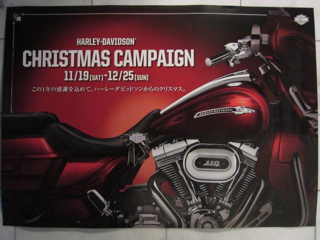 クリスマスキャンペーン_e0189265_15363895.jpg