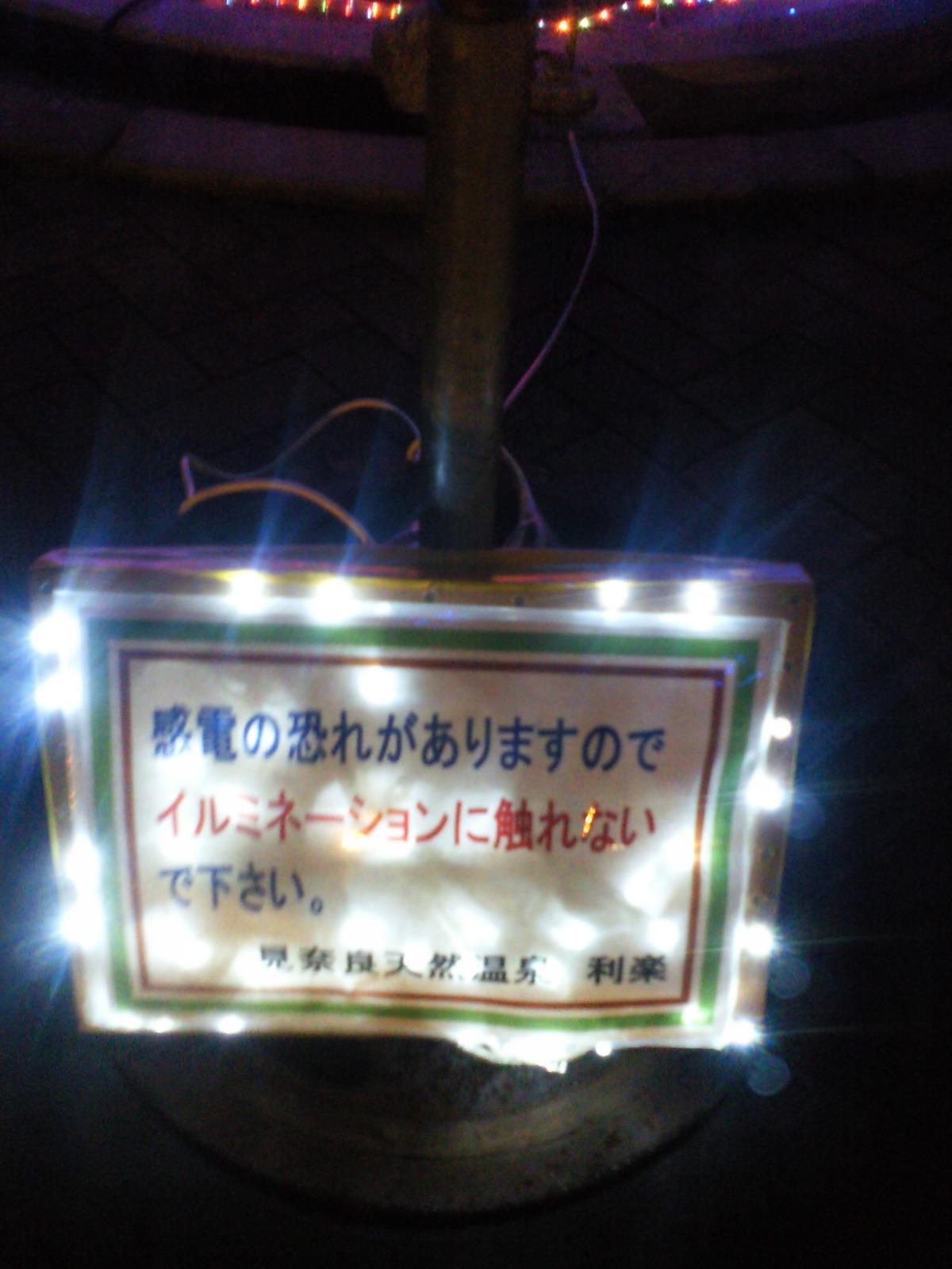 メリークリスマス_c0001670_849714.jpg