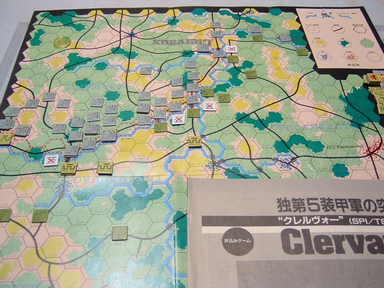 発掘2008.2.29対戦写真(SPI/TAC誌付録)Battle For The Ardennes「クレルボー篇」 その1_b0173672_18211138.jpg